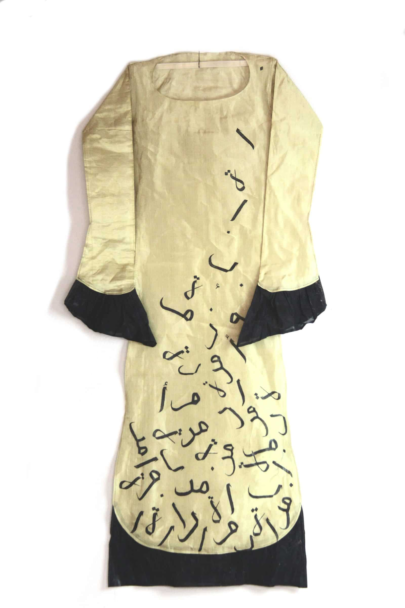 Belgin Yucelen - Calligraphy Dress