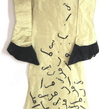 Calligraphy Dress by Belgin Yucelen